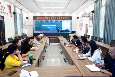 县融媒体中心干部职工参加云南省第六期融媒体在线讲堂学习