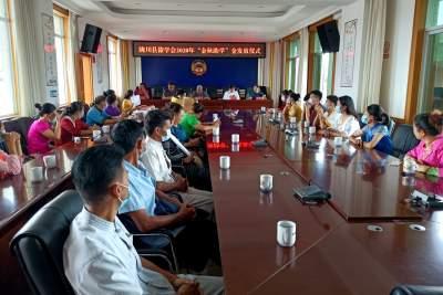 陇川县傣学会举行2020年金秋助学金发放仪式