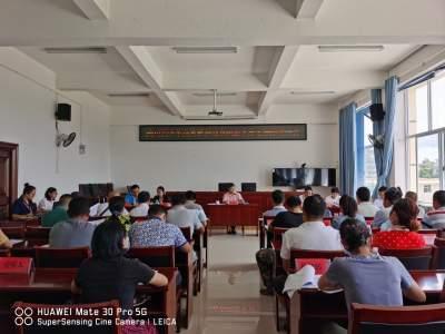 陇川县人力资源和社会保障局召开了听证会