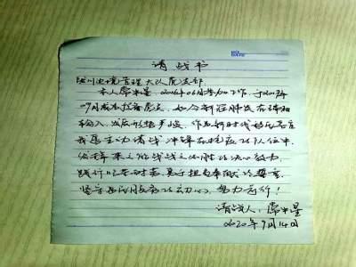 """常中星——抗疫上空最亮的""""星"""""""