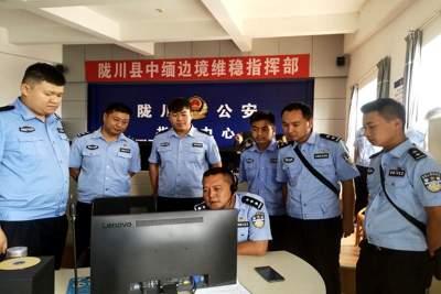 陇川公安交警党支部聚焦三个回访抓实教育整顿试点工作