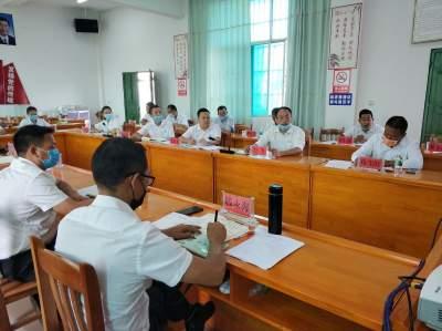 陇把镇党委理论学习中心组举行2020年第四次集中学习
