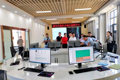 陇川县人工影响天气作业指挥平台项目顺利通过验收