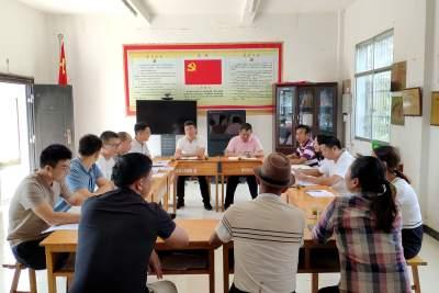 曼捧村召开2020年度扶贫对象动态管理工作启动会暨业务培训会