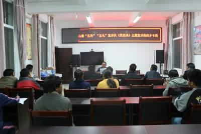 勐约乡开展《民法典》宣讲活动