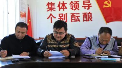 清平乡开展党委理论学习中心组2020年第六次集中学习