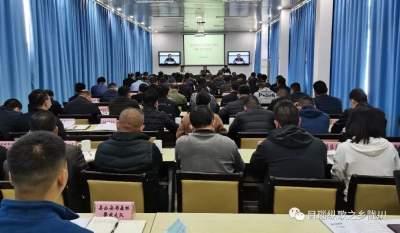 陇川县及时召开专题会议传达学习贯彻全省强边固防工作会议精神