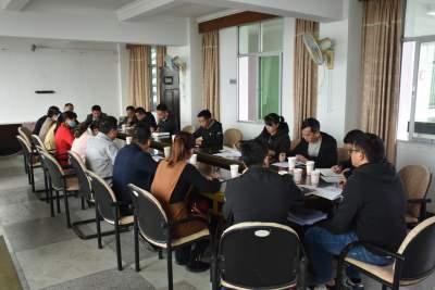 陇川农场党委理论中心组开展2020年第五次集中学习