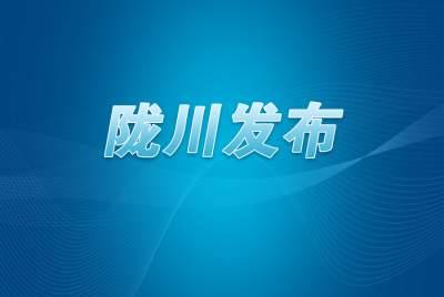 """长江流域""""十年禁渔""""告知书"""
