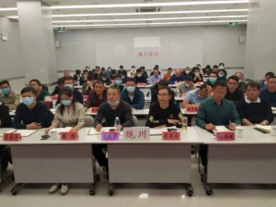 陇川县组织收听收看全省疫情防控工作视频调度会