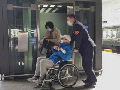 转发给家人!老年旅客火车购票、乘车指南来了