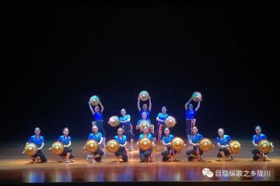 厉害了,陇川艺术界又斩获一项国家级奖项