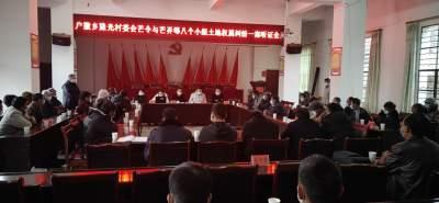 陇川县自然资源局成功召开土地权属纠纷听证会