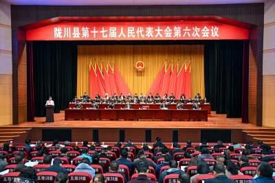 陇川县第十七届人民代表大会第六次会议召开第二次全体会议