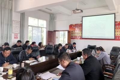 章凤镇召开党委理论学习中心组第二次集中学习