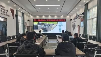 陇川县融媒体中心召开新闻采编播业务知识培训会