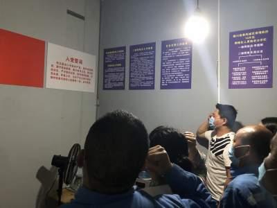 陇川县网格化管理12片区临时党支部正式成立