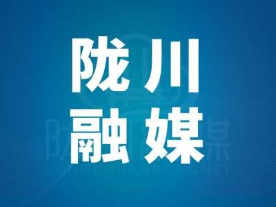 云南省消防条例