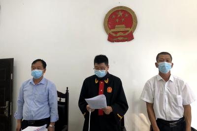 陇川县人民法院对四起18人妨害国(边)境管理犯罪案件集中宣判