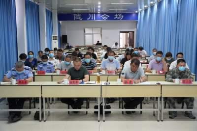 陇川县组织收听收看全州疫情防控视频调度会