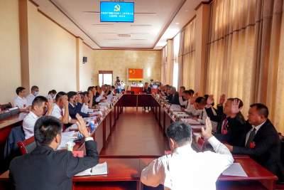 中国共产党陇川县第十三次代表大会主席团召开第一次会议
