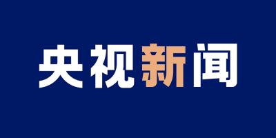 奋斗百年路 启航新征程:今日中国:云南