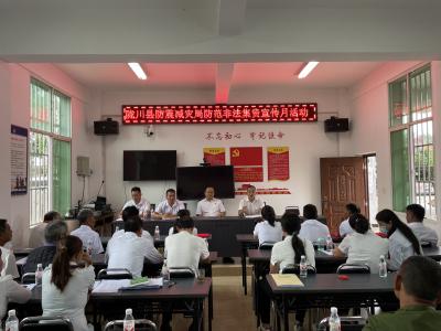 陇川县防震减灾局到城子镇磨水村开展防范非法集资宣传月活动