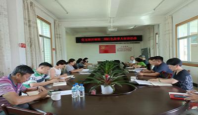 陇川县工业和商务科技局党支部 开展红色故事大家讲活动