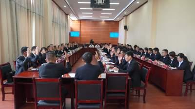 中国共产党陇川县第十三届委员会举行第一次全体会议
