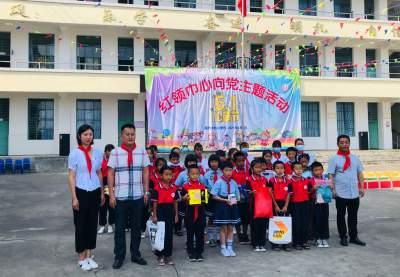 """【我为群众办实事】红领巾心向党,小朋友们的""""儿童节""""这样过!"""