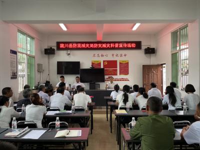 陇川县防震减灾局到城子镇磨水村开展防灾减灾科普宣传活动