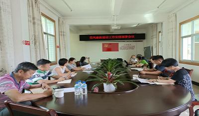 陇川县工业和商务科技局召开党风廉政建设工作会议