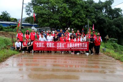 """陇川县政务服务管理局开展""""七一""""建党节系列活动"""