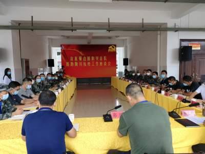 """云南省""""强边固防突击队""""到陇川援助抗疫工作"""