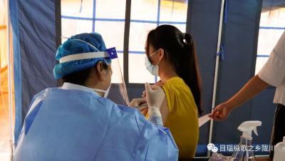 陇川12-14岁疫苗,在这里接种!