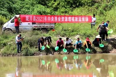 陇川县农业农村局开展增殖放流活动,促进渔业资源可持续发展