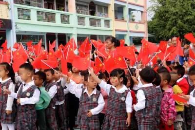 两优一先 |陇川县第二示范幼儿园党支部:坚定不移跟党走  同心共筑幼教梦
