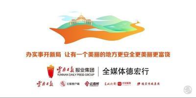 """陇川县""""牵手""""民间""""收藏家"""" 办了一个党史学习教育基地"""
