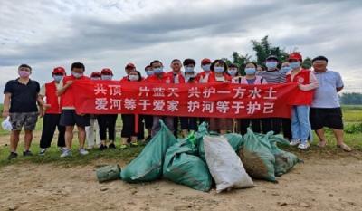 【我为群众办实事】陇川县工业和商务科技局开展清河行动保护碧水清流