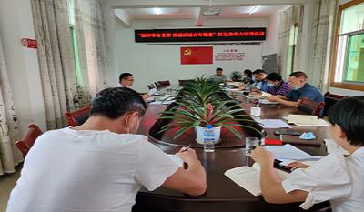 陇川县工业和商务科技局党支部开展红色故事大家讲分享学习
