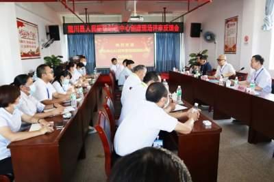 陇川县人民医院创伤中心接受省级验收