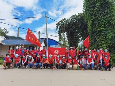 【我为群众办实事】共青团陇川县委组织开展爱国卫生志愿服务活动