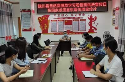 陇川县自然资源局组织开展测绘法宣传日暨国家版图意识宣传周活动