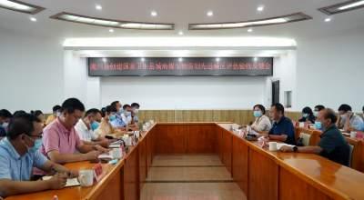 陇川县召开创建国家卫生县城病媒生物防制先进城区评估验收反馈会