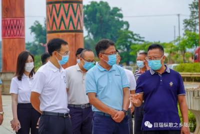 陇川迎来了全省第三批民族团结进步示范县省级验收...
