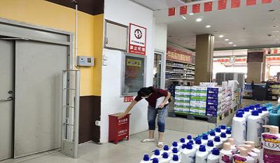 陇川县工业和商务科技局开展节前安全生产及疫情防控检查