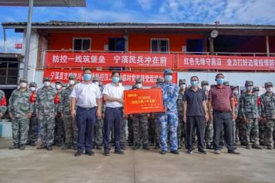 宁蒗政协领导到陇川县慰问宁蒗驻陇民兵