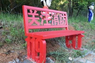 陇川县首个消防主题公园正式落成了!