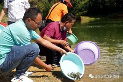陇川县农业局开展渔业资源保护增殖放流活动