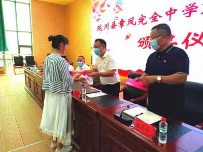 陇川县开展教师节慰问活动